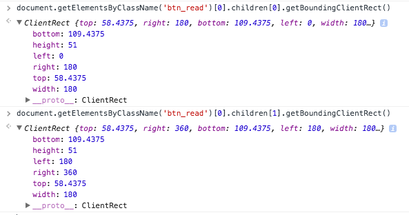 width in the Blink console