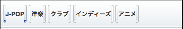 Oricon navigation bar in Firefox