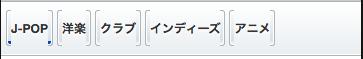 Oricon navigation bar in Firefox